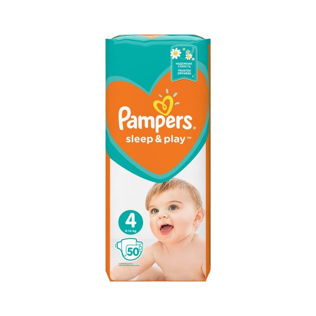 Pampers Sleep & Play Maxi 4 dětské pleny pro 8 až 14 kg, 50 ks